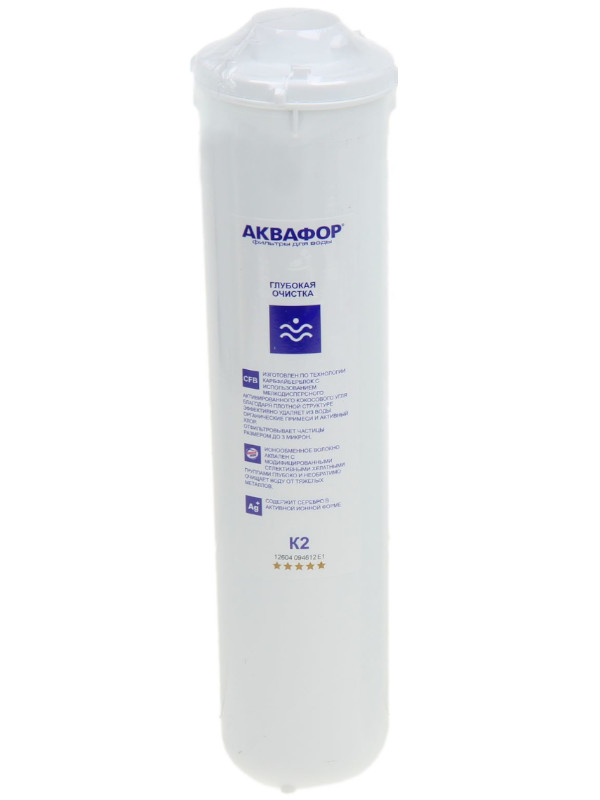 Сменный модуль Аквафор К2 / К1-02