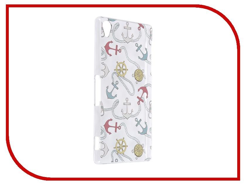 все цены на  Аксессуар Чехол Sony Xperia Z3 iPapai Ассорти Морской  онлайн