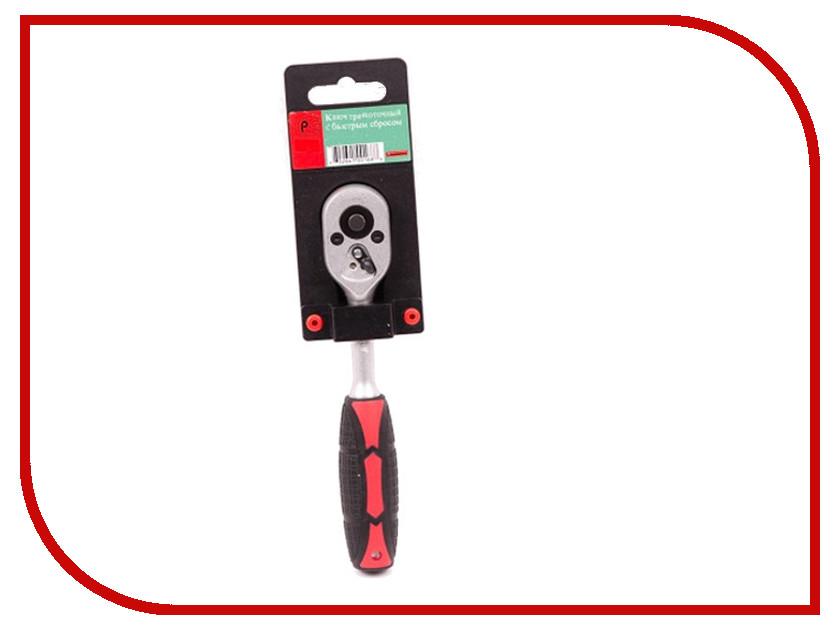 Ключ СтанкоИмпорт Т.14.60.72