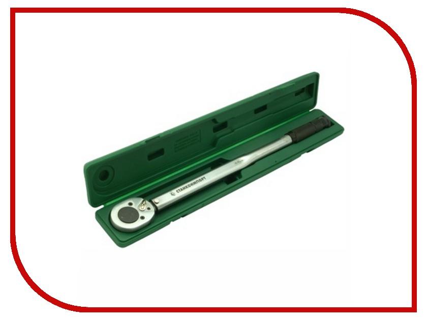 Ключ воротка СтанкоИмпорт КД.34.70.70-420<br>