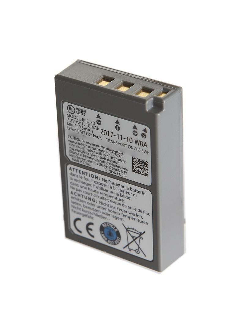 Аккумулятор Olympus BLS-50 V6200740U000