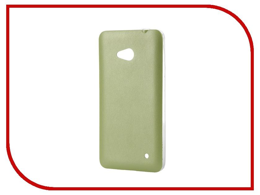 где купить Аксессуар Чехол Microsoft Lumia 640 XL Activ HiCase Green 52407 дешево