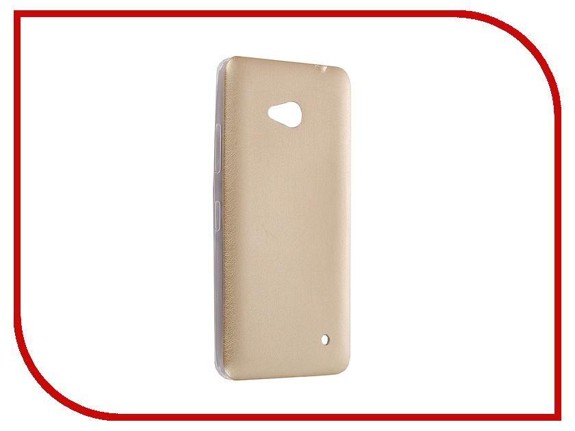 Аксессуар Чехол Microsoft Lumia 640 XL Activ HiCase Gold 52406