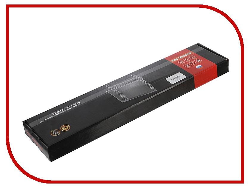 Кронштейн Pro Legend 4024 (до 55 кг)