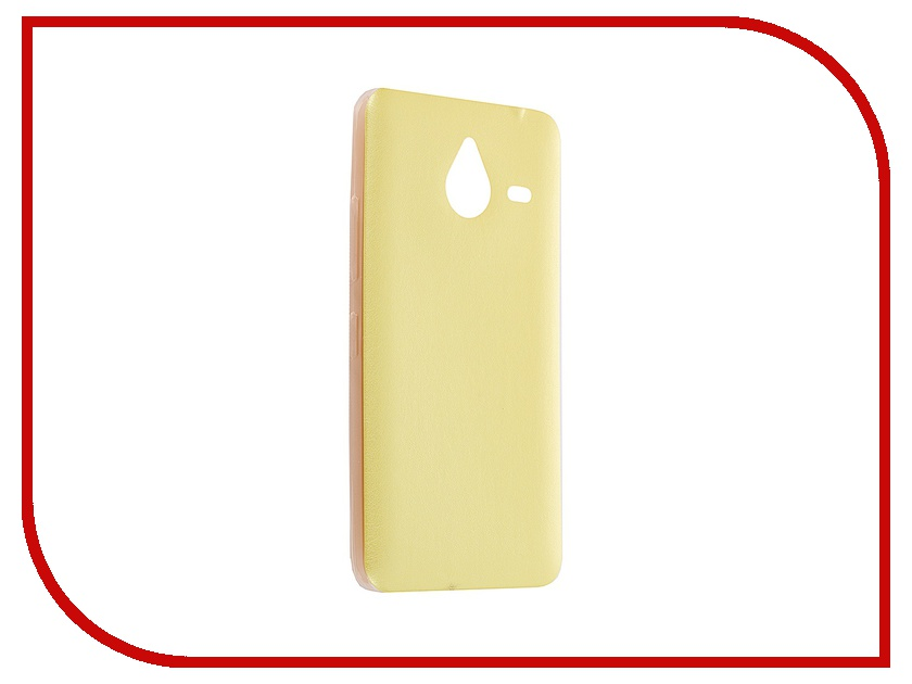 Аксессуар Чехол Microsoft Lumia 640 Activ HiCase Yellow 52405