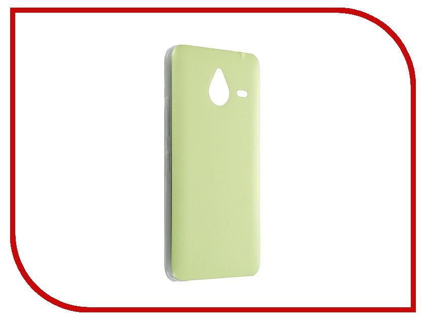 Аксессуар Чехол Microsoft Lumia 640 Activ HiCase Green 52402