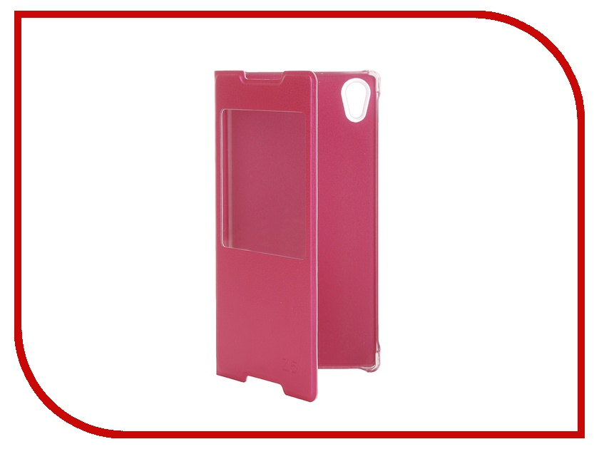 Аксессуар Чехол Sony Xperia Z5 Activ Book Case S View Cover Rose 56615