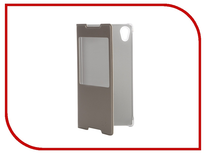 Аксессуар Чехол Sony Xperia Z5 Activ Book Case S View Cover Brown 56423