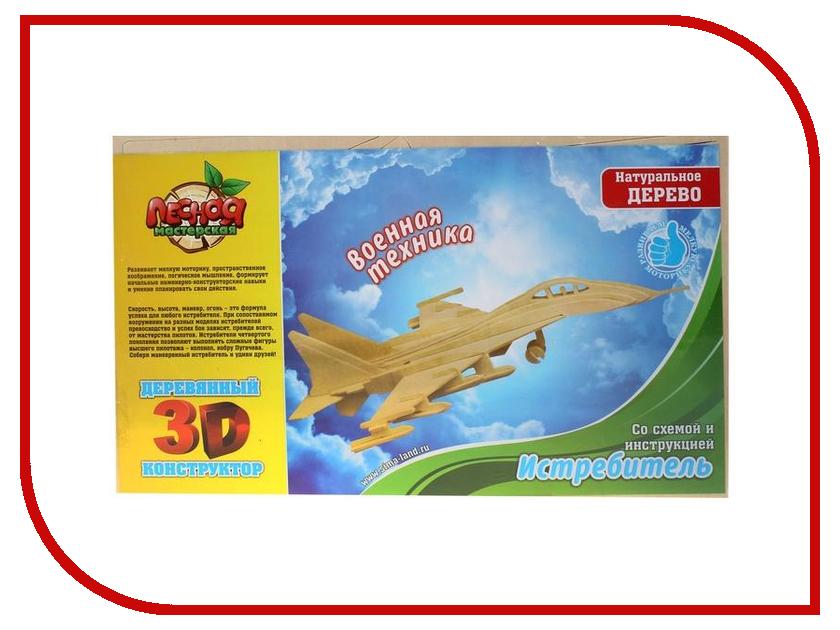 Сборная модель Лесная мастерская Военный самолет 272876