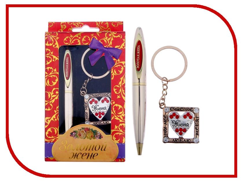 Подарочный набор СИМА-ЛЕНД Золотой жене 118011<br>