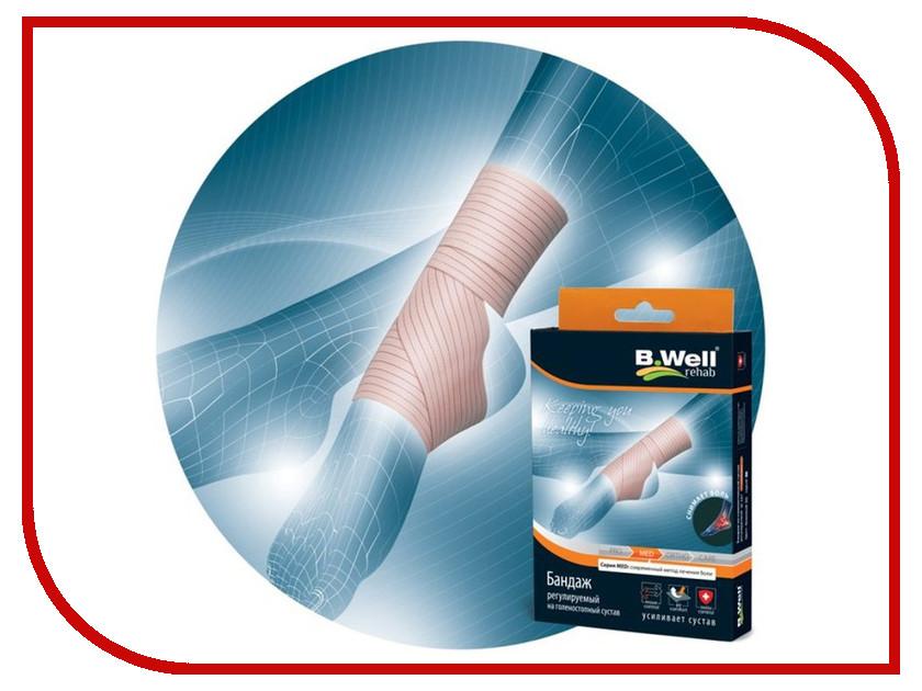 Ортопедическое изделие B.Well rehab W-347<br>