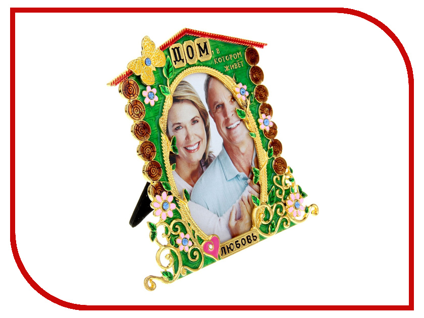 Рамка для фото Семья Дом в котором живет любовь 1100530