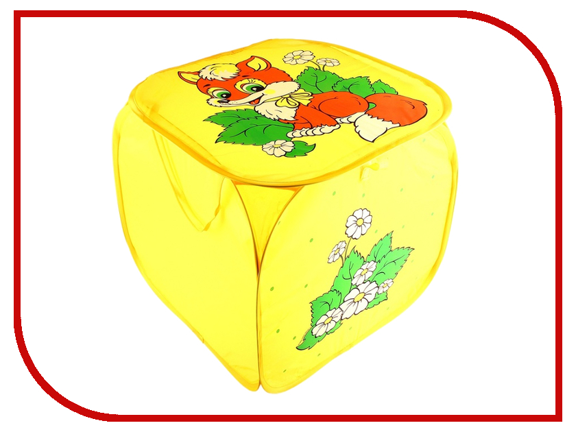 Корзина для игрушек СИМА-ЛЕНД Лисенок 606923
