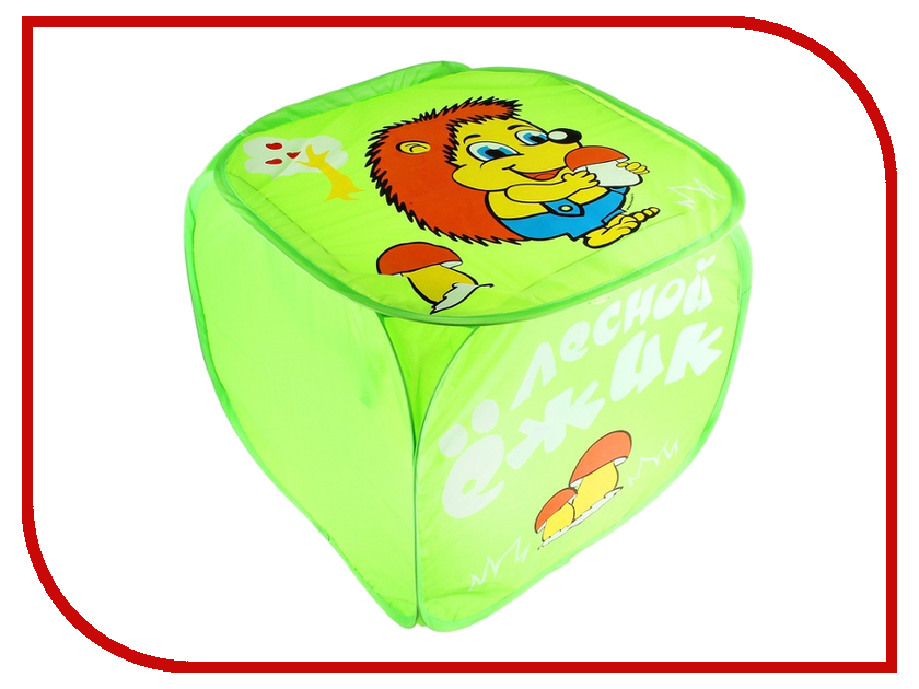 Корзина для игрушек СИМА-ЛЕНД Ежик 606931<br>