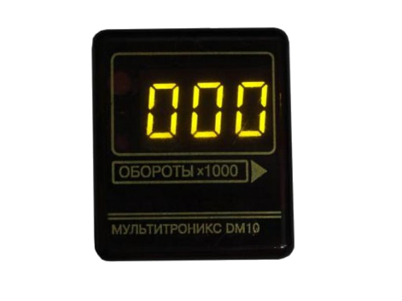 Тахометр Multitronics DM-10