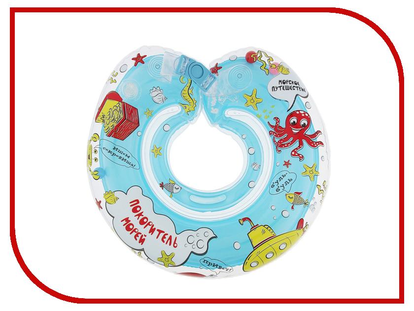 Круг для купания Крошка Я Покоритель морей 1013030