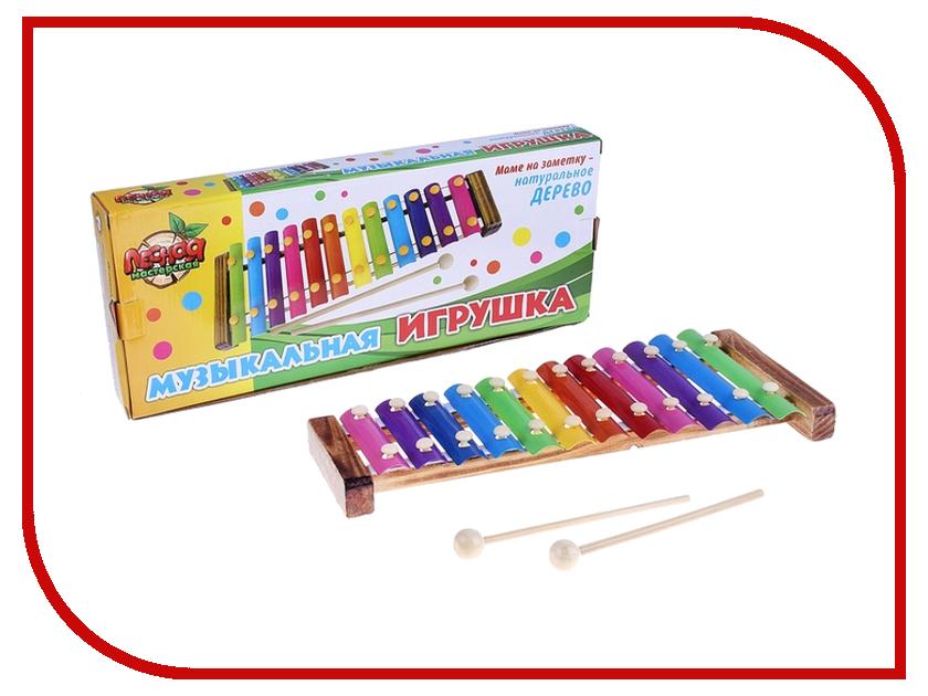 Детский музыкальный инструмент Лесная мастерская металлофон 454309 прометей лесная быль