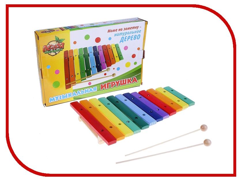 Детский музыкальный инструмент Лесная мастерская Ксилофон 454307 ооо мастерская художника