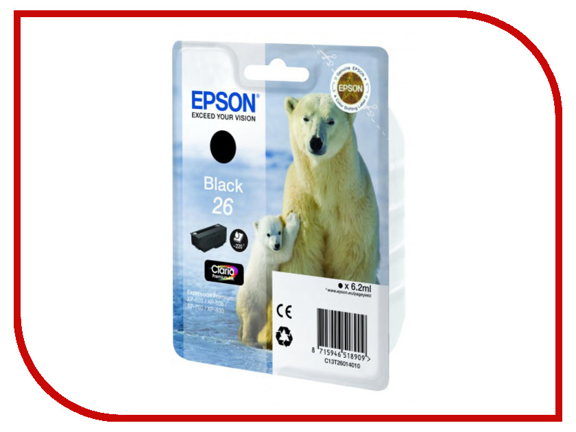 Картридж Epson T2601 Black Pigment C13T26014010 / C13T26014012