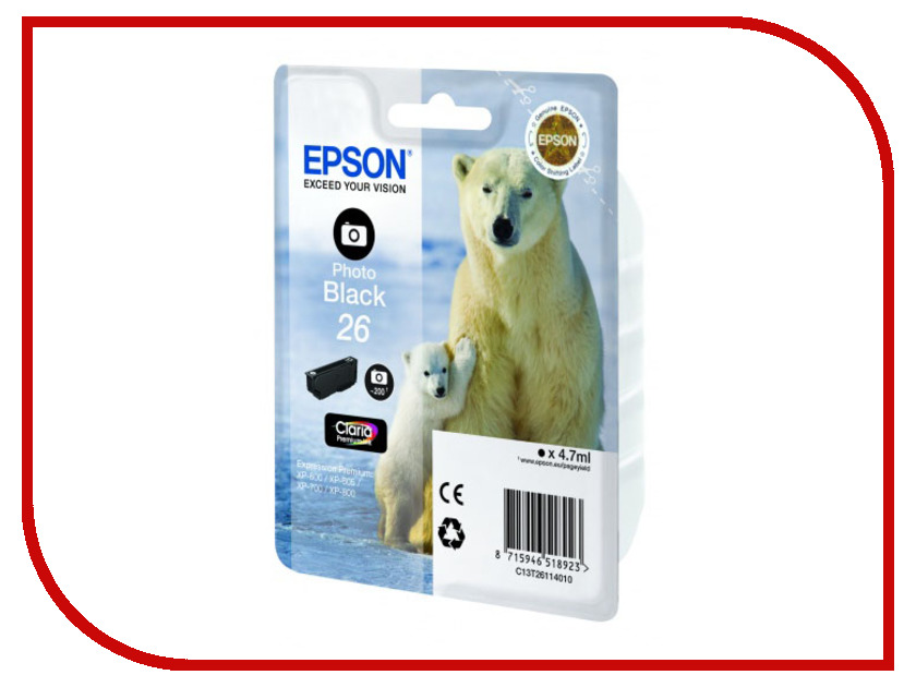 Картридж Epson T2611 Black C13T26114010/C13T26114012