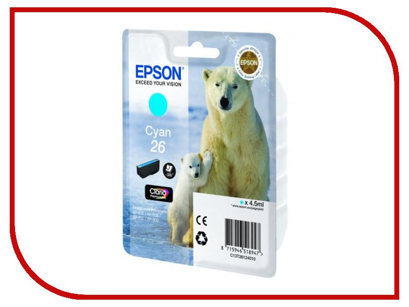 Картридж Epson T2612 Blue C13T26124010