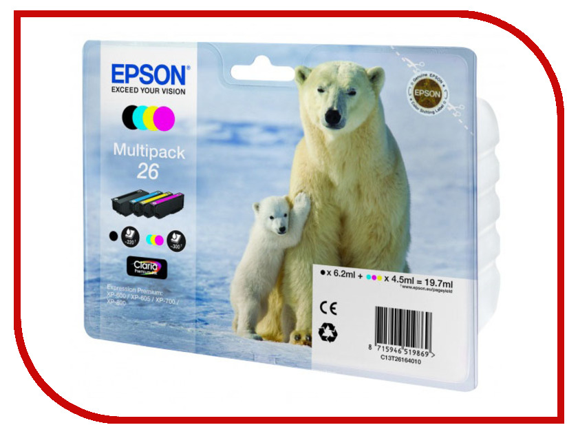 Картридж Epson T2616 MultiPack C13T26164010 epson 510 ds