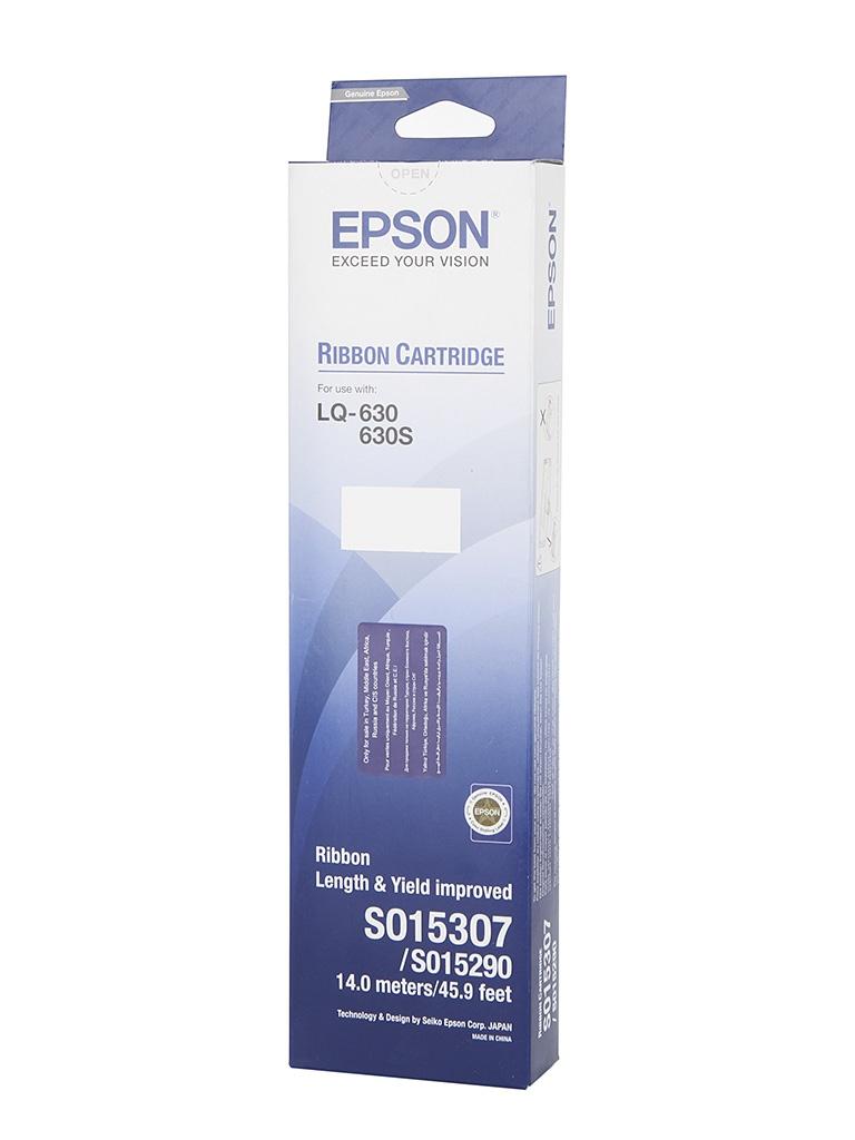 Картридж Epson C13S015307BA<br>