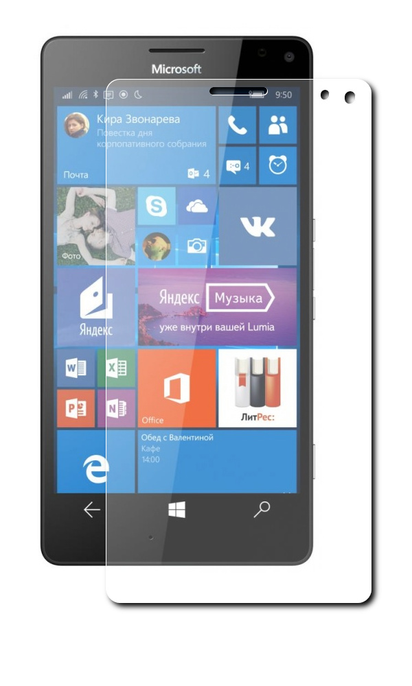 Аксессуар Защитное стекло Microsoft Lumia 950 0.3mm 2.5D SkinBox Glossy SP-192<br>