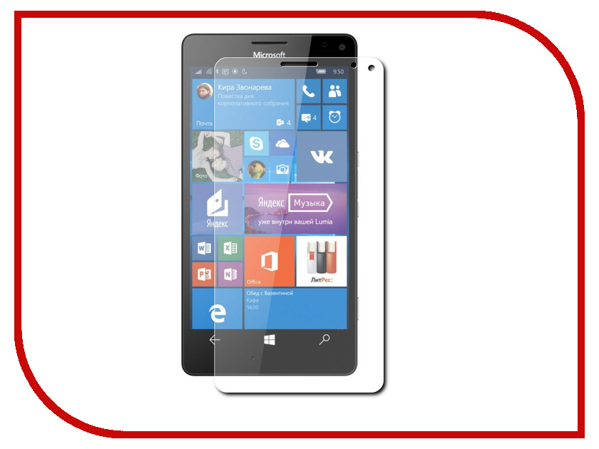 Аксессуар Защитное стекло для Microsoft Lumia 950XL 0.3mm 2.5D SkinBox Glossy SP-193 стоимость