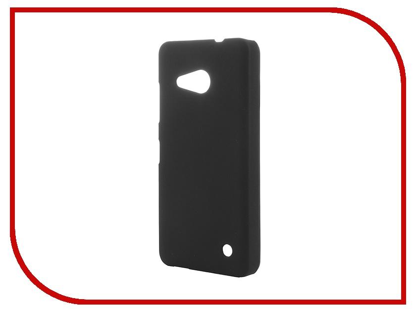Аксессуар Чехол-накладка Microsoft Lumia 550 SkinBox 4People Black T-S-M550-002 + защитная пленка
