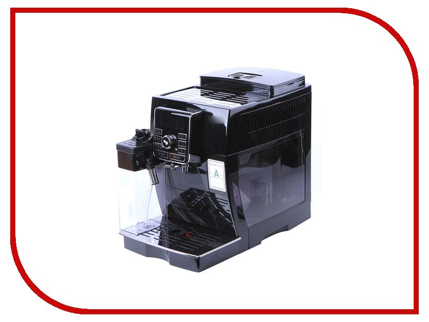 Кофемашина DeLonghi ECAM 25.462.B цена и фото