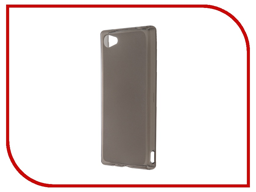 Аксессуар Чехол-накладка Sony Xperia Z5 Compact SkinBox Sheild Silicone Brown T-S-SXZ5C-005<br>