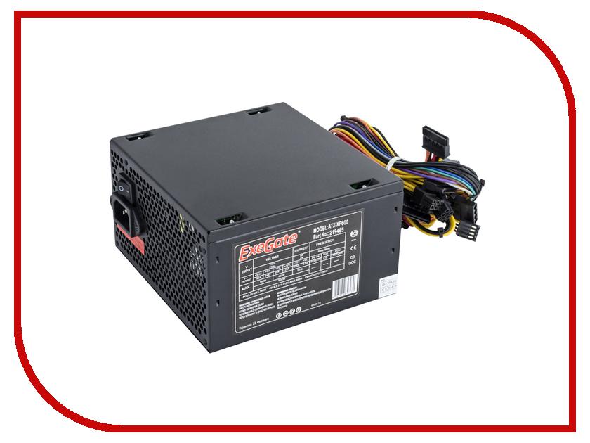 Блок питания ExeGate ATX-XP600 600W Black atx un450 244554