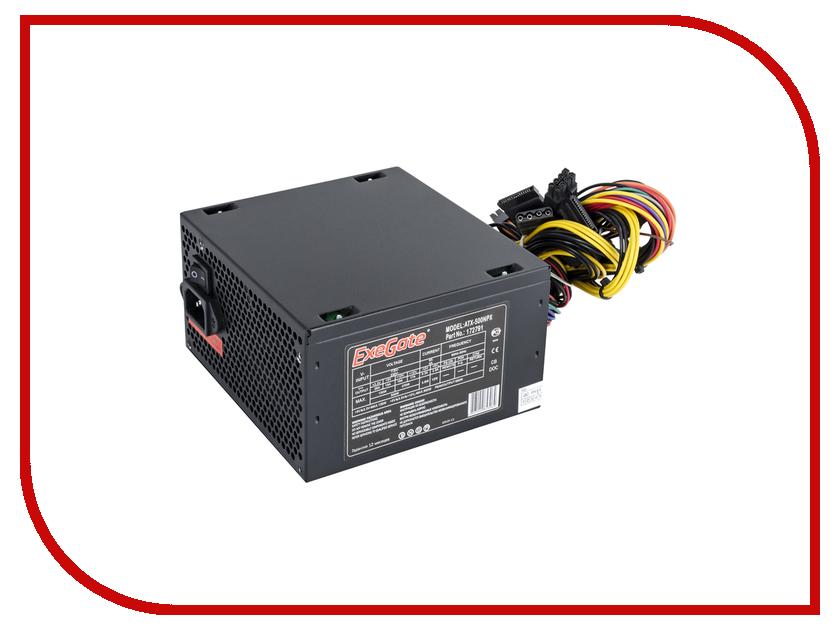 Блок питания ExeGate ATX-500NPX 500W Black 224734 atx un450 244554