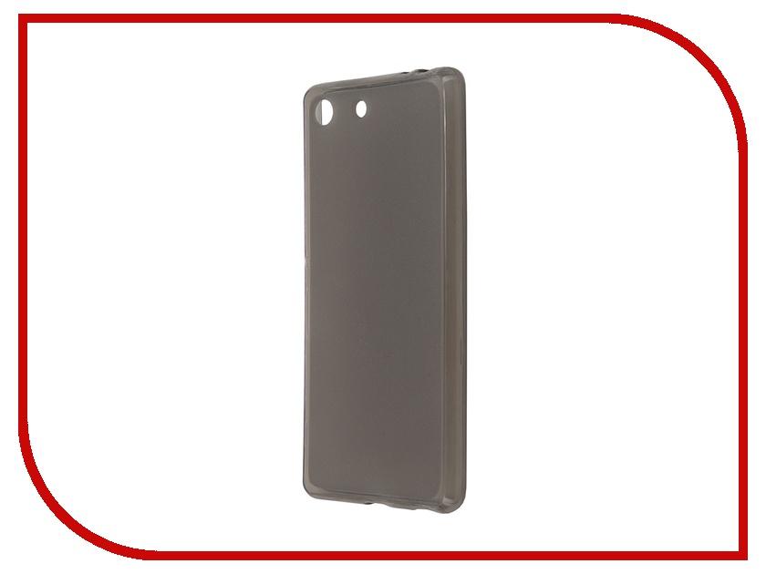 Аксессуар Чехол-накладка Sony Xperia M5 SkinBox Sheild Silicone Brown T-S-SXM5-005