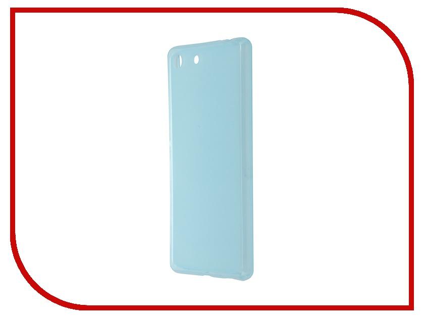 Аксессуар Чехол-накладка Sony Xperia M5 SkinBox Sheild Silicone Blue T-S-SXM5-005