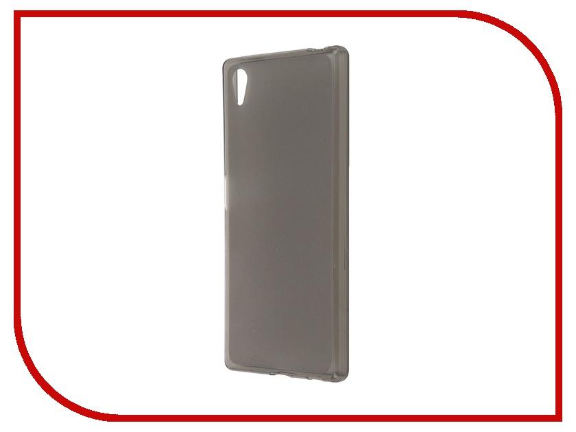 Аксессуар Чехол-накладка Sony Xperia Z5 SkinBox Sheild Silicone Brown T-S-SXZ5-005<br>