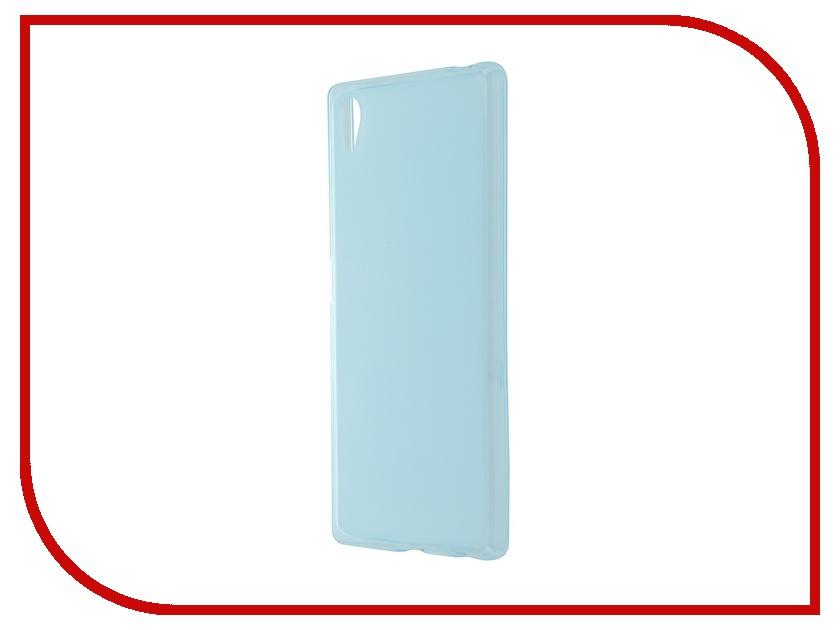 Аксессуар Чехол-накладка Sony Xperia Z5 SkinBox Sheild Silicone Blue T-S-SXZ5-005