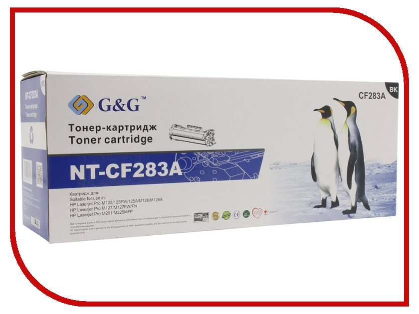 Картридж G&G NT-CF283A для HP LaserJet Pro M125/M127/M201/M225 cf283a 83a toner cartridge for hp laesrjet mfp m225 m127fn m125 m127 m201 m202 m226 printer 12 000pages more prints