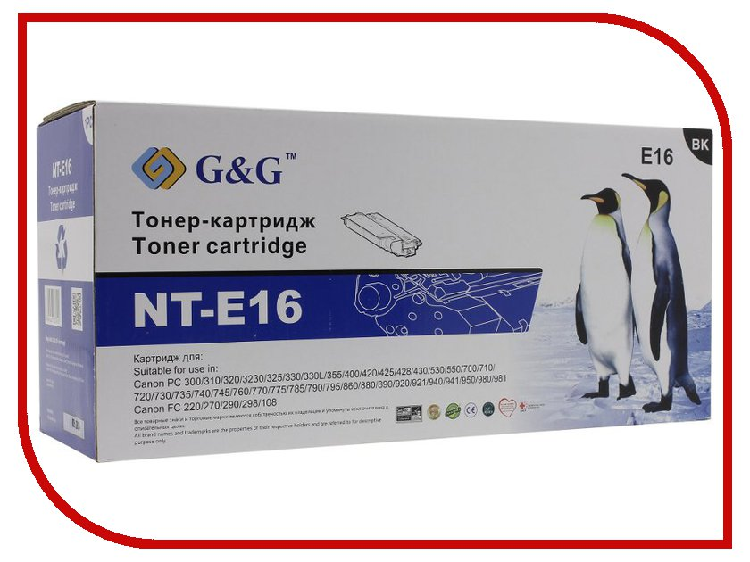 Картридж G&amp;G NT-E16 for Canon FC-128/206/208/210/220/224/226/230/330/336 PC-860/890<br>