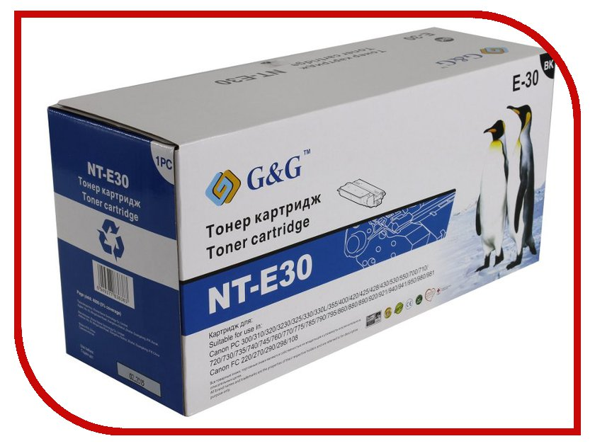 Картридж G&G NT-E30 for Canon FC-220/224/226/230/330/336 PC-860/890
