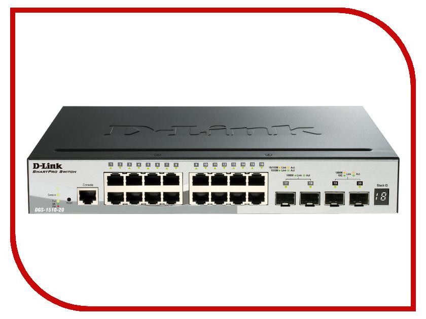 D-Link DGS-1510-20 коммутатор d link dgs 1510 52x