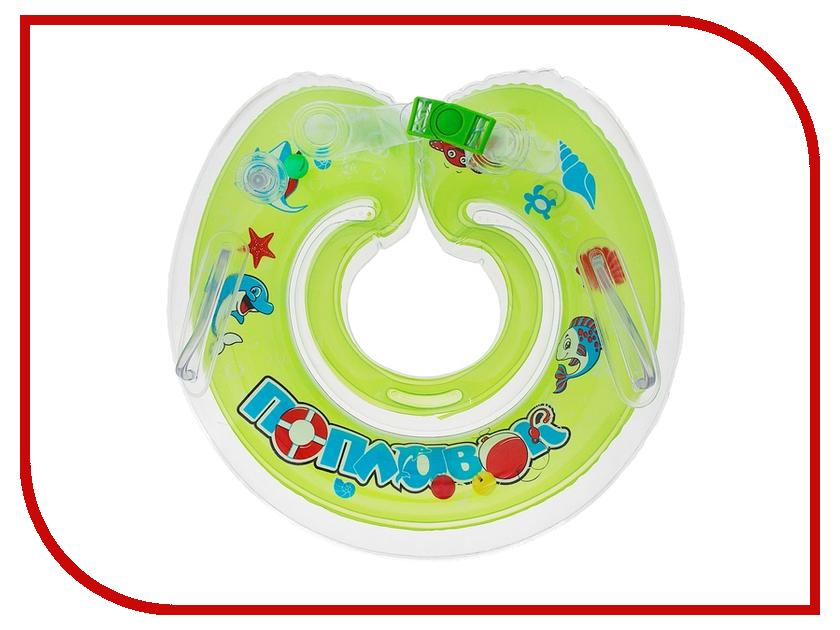 Надувной круг Крошка Я Поплавок 504036