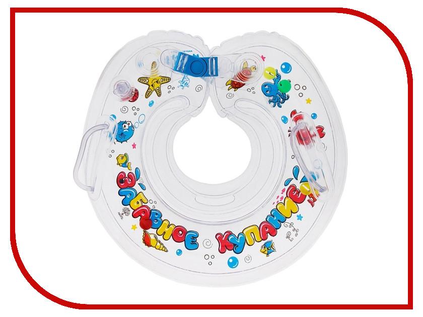 Круг для купания Крошка Я Забавное купание 504039