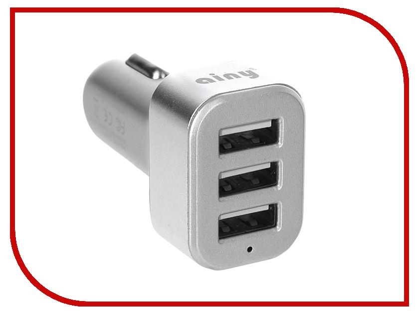 Зарядное устройство Ainy 3xUSB 3.1A EB-025Q Silver