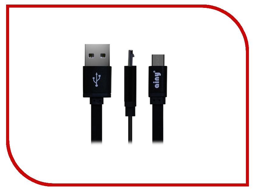Аксессуар Ainy Micro USB FA-047A Black цена и фото