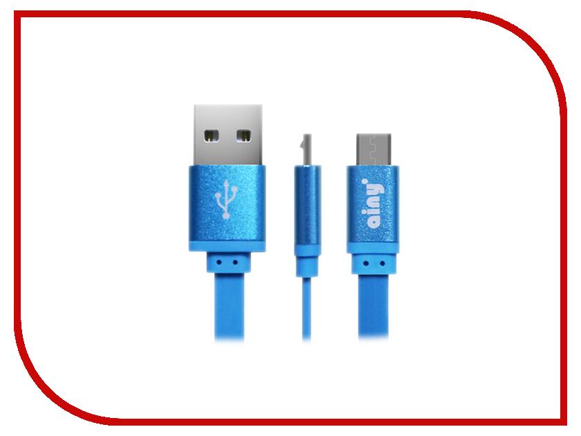 Аксессуар Ainy Micro USB FA-047F Blue