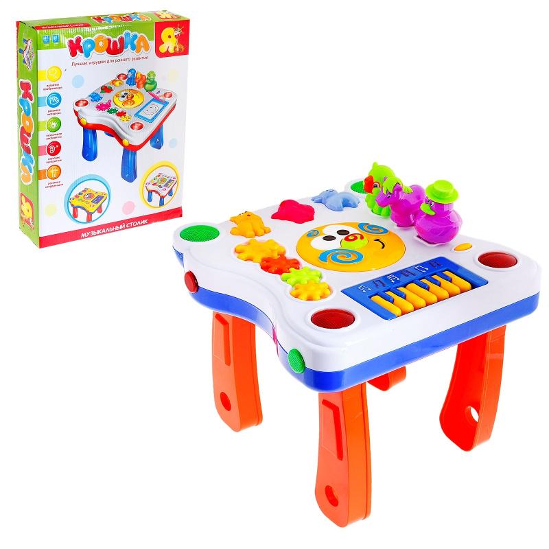 Игра Крошка Я Столик развивающий SL-2028A 628619