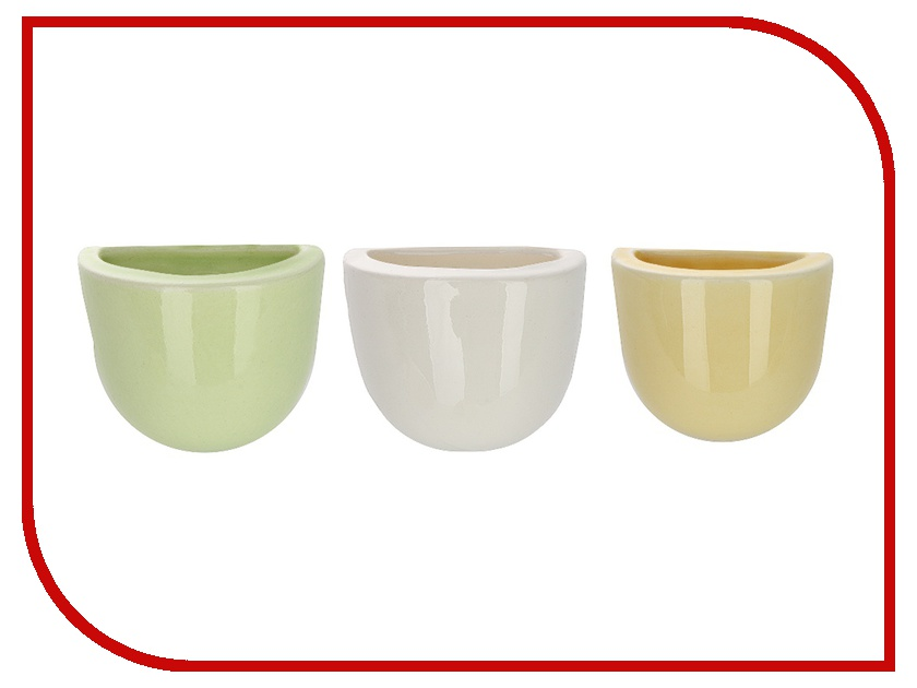 Набор мини-кашпо Экочеловеки Heart Yellow/White/Green 4004