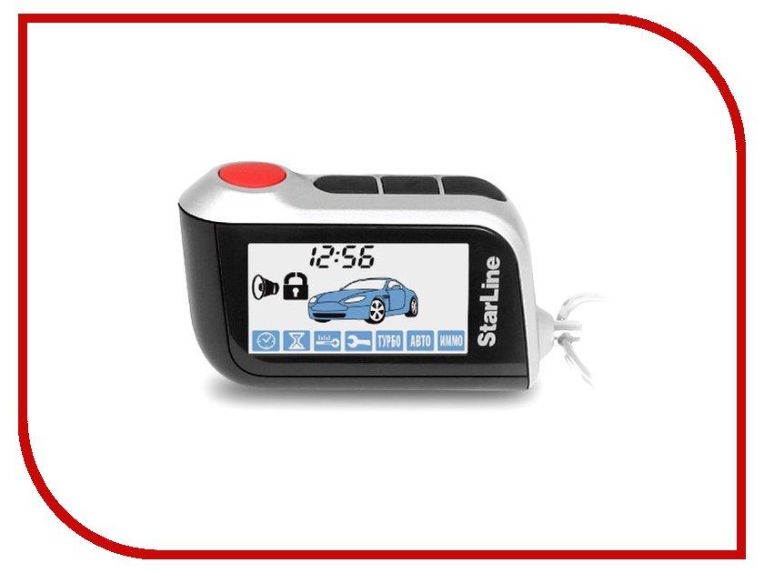 цены Сигнализация StarLine A93 GSM